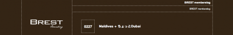 スクリーンショット(2013-02-27 23.20.14)